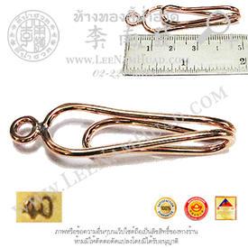 https://v1.igetweb.com/www/leenumhuad/catalog/p_1282999.jpg