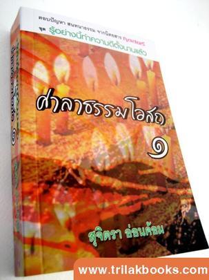 http://v1.igetweb.com/www/triluk/catalog/p_301202.jpg