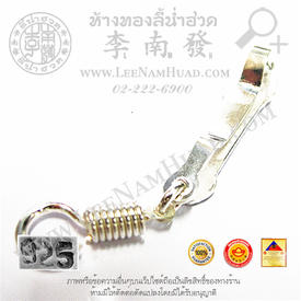 http://www.igetweb.com/www/leenumhuad/catalog/e_940431.jpg
