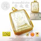 พระพุทธชินราช รุ่นเฉลิมพระเกียรติ ณ พระวิหารพระพุทธชินราช วัดพระศรีรัตนมหาธาตุ วรมหาวิหาร จ.พิษณุโลก เลี่ยมทอง90%