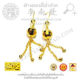 https://v1.igetweb.com/www/leenumhuad/catalog/p_1610823.jpg