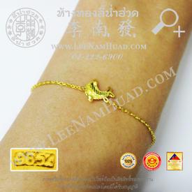 https://v1.igetweb.com/www/leenumhuad/catalog/e_1534528.jpg