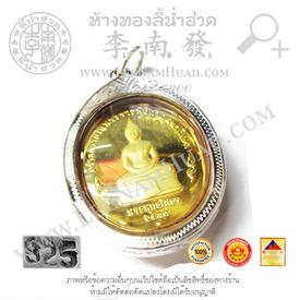 https://v1.igetweb.com/www/leenumhuad/catalog/e_1401919.jpg