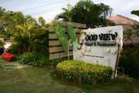 Goodview Resort