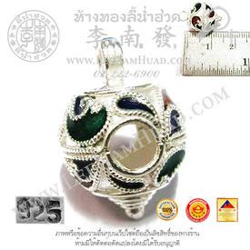 http://v1.igetweb.com/www/leenumhuad/catalog/e_1116702.jpg