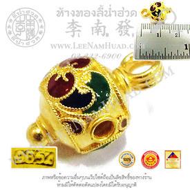 https://v1.igetweb.com/www/leenumhuad/catalog/p_1334733.jpg