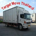 Target Move รถรับจ้าง ขนของ ย้ายบ้าน นนทบุรี 0848397447