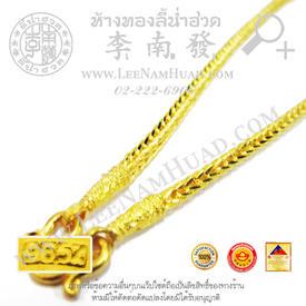 https://v1.igetweb.com/www/leenumhuad/catalog/e_1084965.jpg