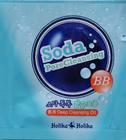 **พร้อมส่ง** Tester Holika Holika Soda Pore B.B Deep Cleansing oil (แพ็ค 100 ซอง)