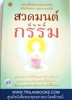 http://v1.igetweb.com/www/triluk/catalog/p_574752.jpg