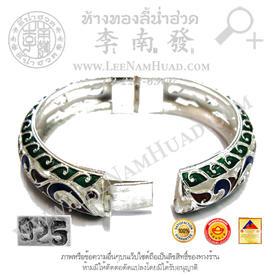 https://v1.igetweb.com/www/leenumhuad/catalog/e_1260388.jpg