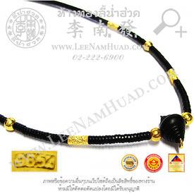 https://v1.igetweb.com/www/leenumhuad/catalog/e_943417.jpg