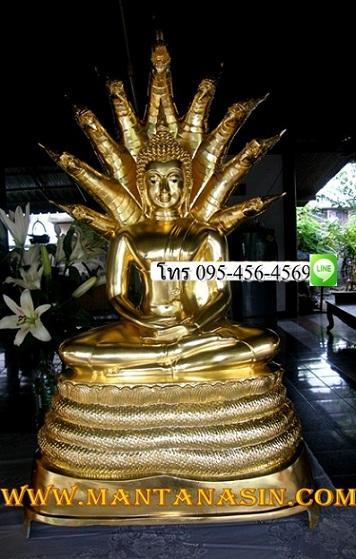 ขายพระพุทธรูปปางนาคปรก