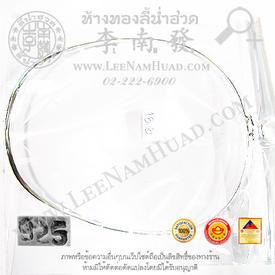 https://v1.igetweb.com/www/leenumhuad/catalog/e_987803.jpg