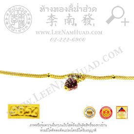 https://v1.igetweb.com/www/leenumhuad/catalog/e_1112519.jpg