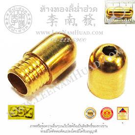 https://v1.igetweb.com/www/leenumhuad/catalog/p_1272368.jpg