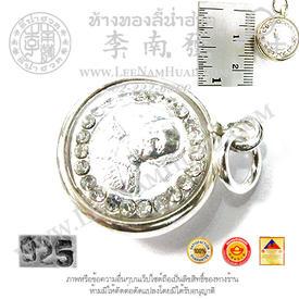 http://www.igetweb.com/www/leenumhuad/catalog/e_1082257.jpg