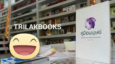 http://v1.igetweb.com/www/triluk/catalog/e_1110812.jpg