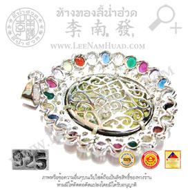 https://v1.igetweb.com/www/leenumhuad/catalog/e_1050684.jpg
