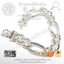 https://v1.igetweb.com/www/leenumhuad/catalog/p_1554539.jpg