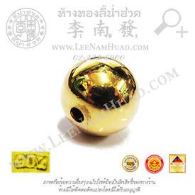 https://v1.igetweb.com/www/leenumhuad/catalog/p_1686007.jpg