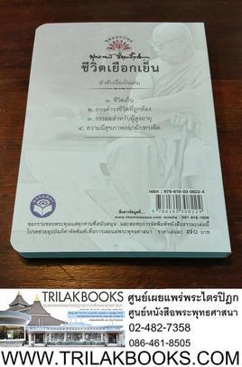 https://v1.igetweb.com/www/triluk/catalog/e_1281273.jpg