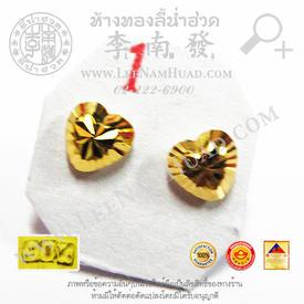 https://v1.igetweb.com/www/leenumhuad/catalog/e_1003948.jpg