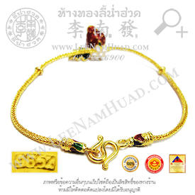 https://v1.igetweb.com/www/leenumhuad/catalog/e_1158014.jpg