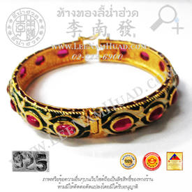 https://v1.igetweb.com/www/leenumhuad/catalog/e_1387565.jpg