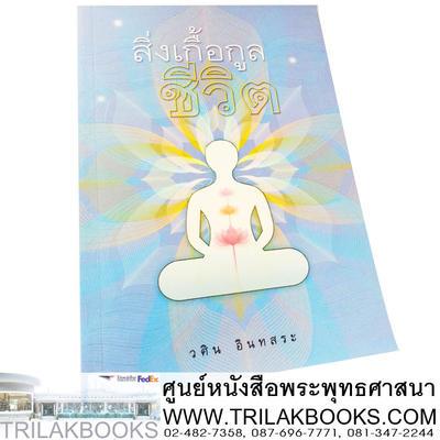 http://www.igetweb.com/www/triluk/catalog/p_869129.jpg