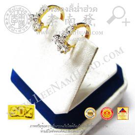 https://v1.igetweb.com/www/leenumhuad/catalog/e_1364913.jpg