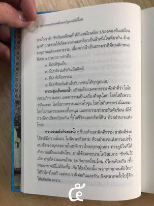 http://v1.igetweb.com/www/triluk/catalog/e_1596183.jpg