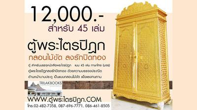 https://v1.igetweb.com/www/triluk/catalog/p_1909338.jpg