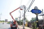 ซ่อมแซมไฟสาธารณะไม่สว่าง