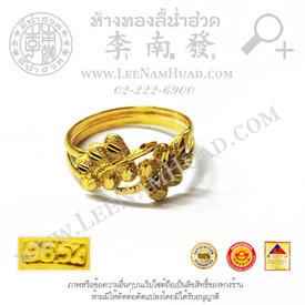 https://v1.igetweb.com/www/leenumhuad/catalog/e_1536038.jpg