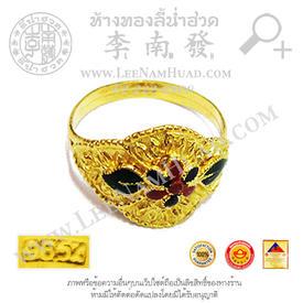https://v1.igetweb.com/www/leenumhuad/catalog/p_1637556.jpg