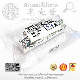 https://v1.igetweb.com/www/leenumhuad/catalog/e_987886.jpg