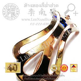 https://v1.igetweb.com/www/leenumhuad/catalog/p_1278845.jpg