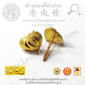 https://v1.igetweb.com/www/leenumhuad/catalog/e_1475351.jpg