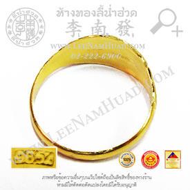 https://v1.igetweb.com/www/leenumhuad/catalog/e_1044397.jpg