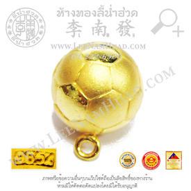 https://v1.igetweb.com/www/leenumhuad/catalog/e_1076125.jpg