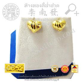 https://v1.igetweb.com/www/leenumhuad/catalog/e_1475352.jpg