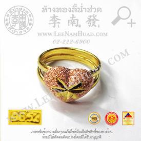 https://v1.igetweb.com/www/leenumhuad/catalog/e_1487884.jpg