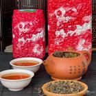 ชาไต้หวันก้านอ่อนเบอร์ 17 A (Taiwan No.17 A) 500 กรัม