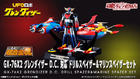 Chogokin Soul GX-76X2 Glendizer DC compatible Drill Spearer & Marine Spearer Set