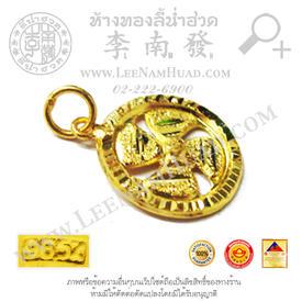 https://v1.igetweb.com/www/leenumhuad/catalog/p_1897665.jpg