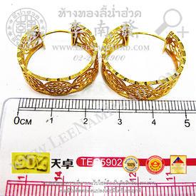 http://v1.igetweb.com/www/leenumhuad/catalog/e_1001550.jpg