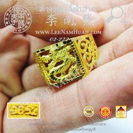 https://v1.igetweb.com/www/leenumhuad/catalog/e_1547652.jpg