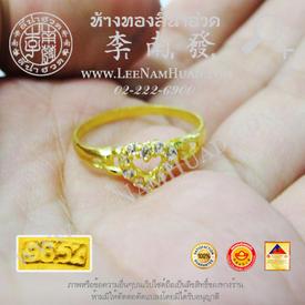 https://v1.igetweb.com/www/leenumhuad/catalog/e_1493700.jpg