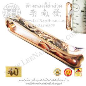 https://v1.igetweb.com/www/leenumhuad/catalog/p_1285984.jpg